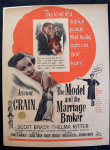 Model and the Marriage Broker (1951) - Vintage Trade Ad